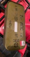 AAF1B90C-0135-4F3B-B5B2-96D70F62C0D4.jpeg